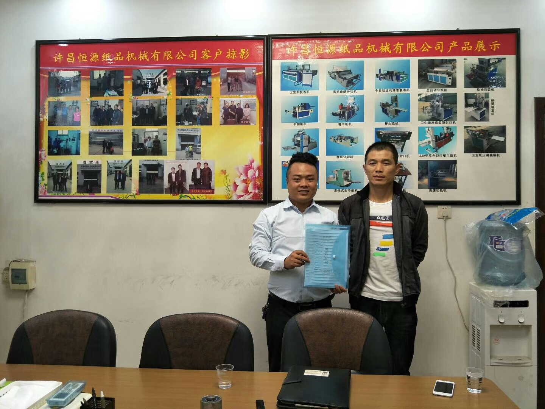 由不信任到信任——内蒙古客户与恒源成功签约