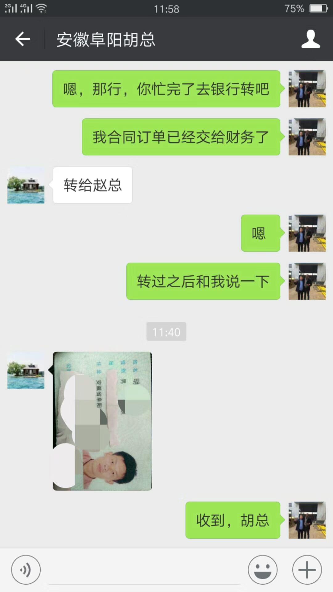 微信图片_20171116162246.jpg