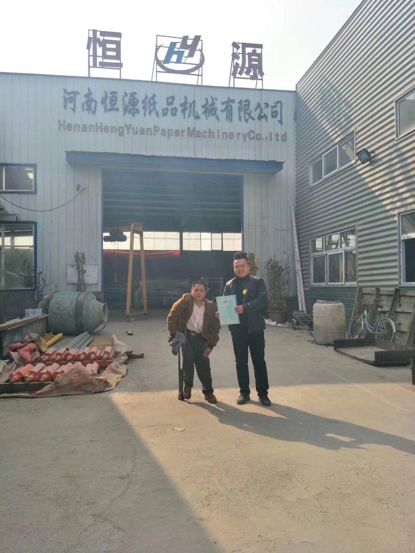 江西吉安郭先生来厂考察 成功订购1880型号全自动德赢体育平台下载安装一套