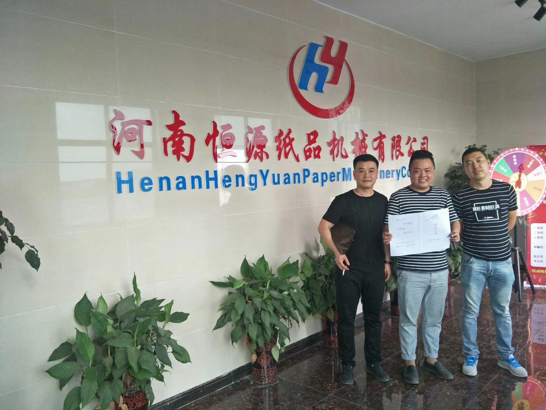 恭喜黑龙江朱先生订购一套vwin德赢下载地址加工设备