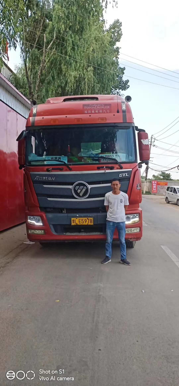 新疆喀什政府采购设备第三车发货